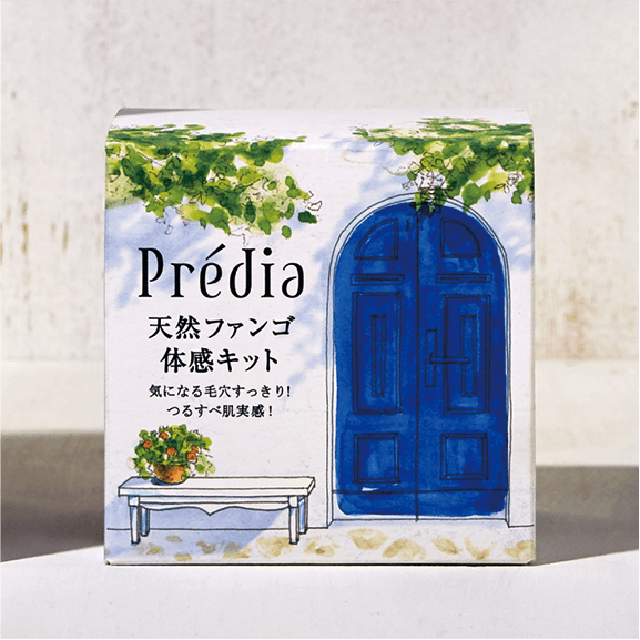 KOSE Predia Limited Series Graphic of Package